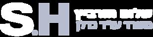 לוגו לבן אפור.png