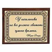 плакетки омск