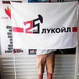Флаги омск