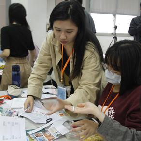 日海遊計-觀光日語XAPP設計