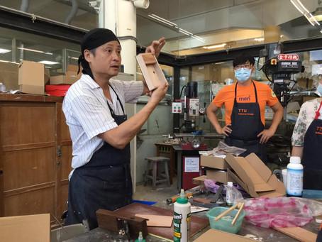 原型製作木工教學
