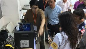 原型製作3D列印教學工作坊