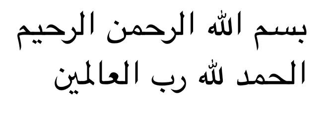 Arabic writing for a talisman