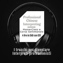Professional Chinese Interpreting new.jp
