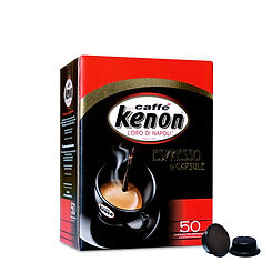 kenon-capsule_50_.jpg