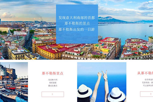 Fatti trovare da tanti turisti Cinesi
