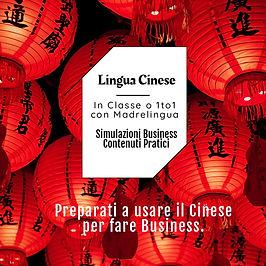 Lingua Cinese.jpg