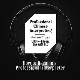 Prefessional Chinese Interpreting Master
