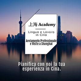Shanghai Academy.jpg