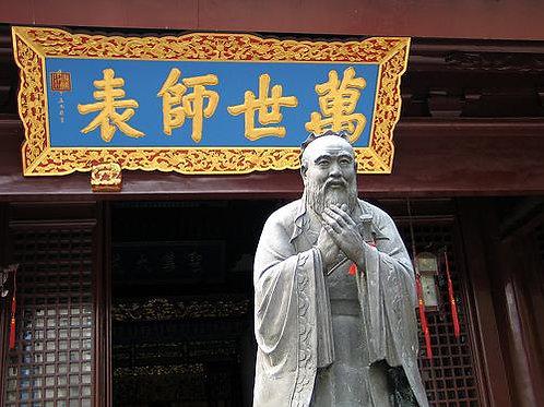 La Shanghai antica @ SHANGHAI