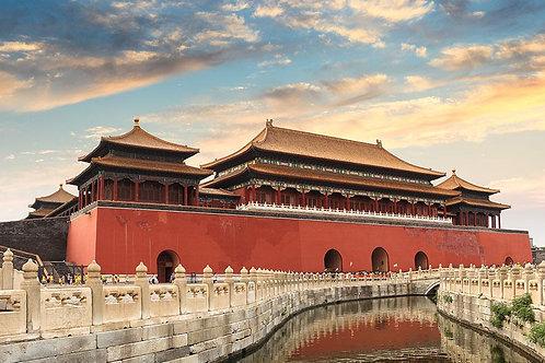 Cina Antica e Moderna