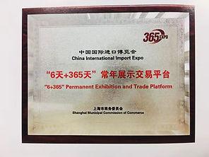 WeChat Image_20181207144113.jpg