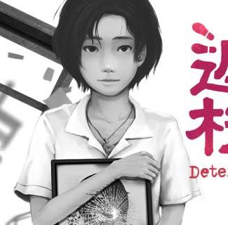 Review | Detention - Um jogo de terror taiwanês