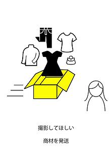 step3-b2.png