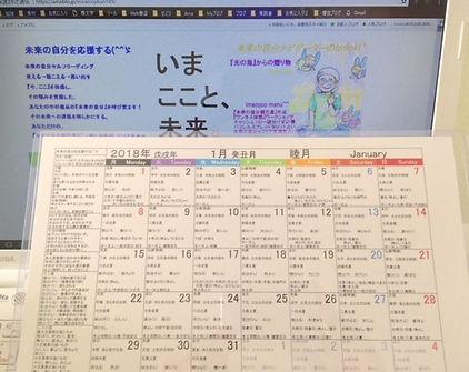 暦,こよみ,カレンダー,暦カレンダー,開運カレンダー,無料カレンダー,無料ダウンロード,意味,無料プレゼント,万年カレンダー,六曜,十二直,四柱推命,宿曜占星術,占い,