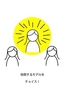 step2-b2.png