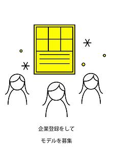 step1-b2.png