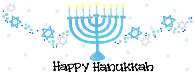 Design: Happy Hanukkah