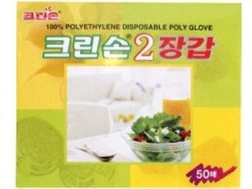크린손 2 장갑 50매/ 50 Disposable Gloves