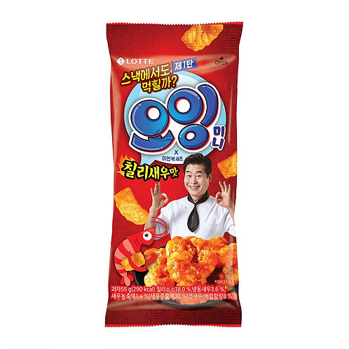 55g 롯데 오잉 미니 칠리새우맛/ Lotte Mini Shrimp Flavour