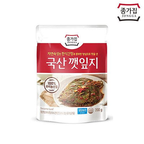 200g 종가집 국산 깻잎지/Jongga Perilla Leaf Kimchi