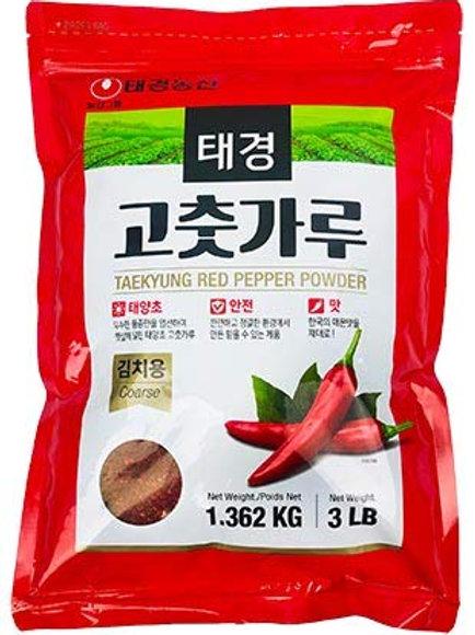 1.362kg/3LB 태경 고추가루(김치용)/ TAEKYUNG RED PEPPER POWDER COARSE