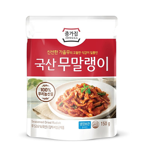 200g 종가집 국산 무말랭이/ Jongga Seasoned Dried Radish