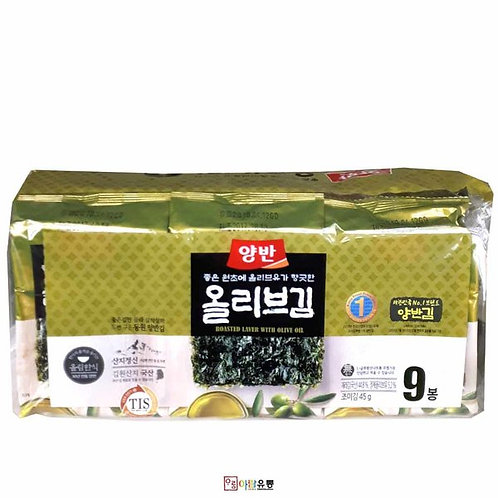 (9Pack)Roasted Laver With Olive Oil / 올리브김 양반