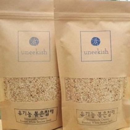 200g 유기농 볶은참깨/ uneekish Organic Roasted Sesame Seeds