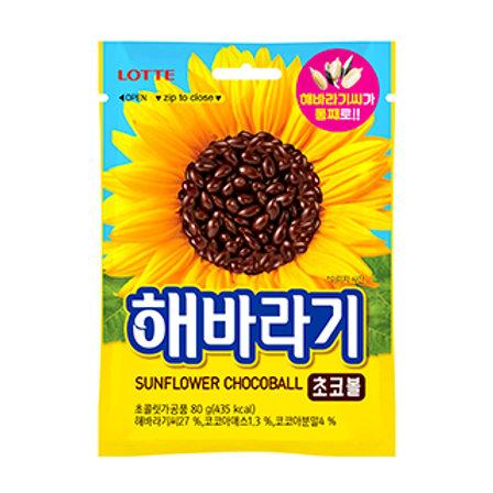 30g 해바라기 초코볼/ Sunflower Chocoball
