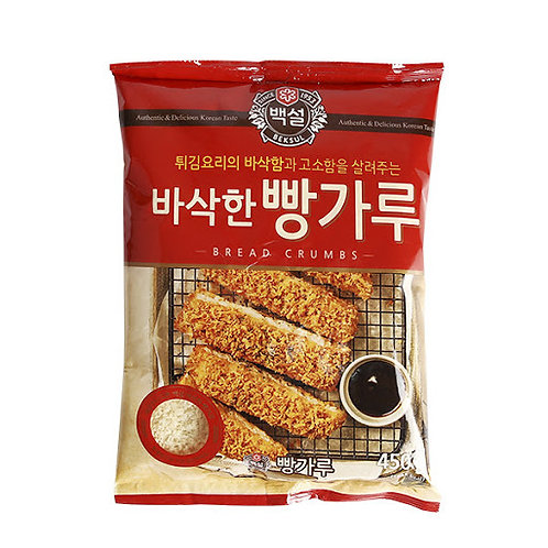 450g 백설 바삭한 빵가루/ Bread Crumbs For Cooking
