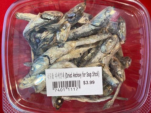 국물용 다시멸치/ Dried Anchovy For Soup Stock