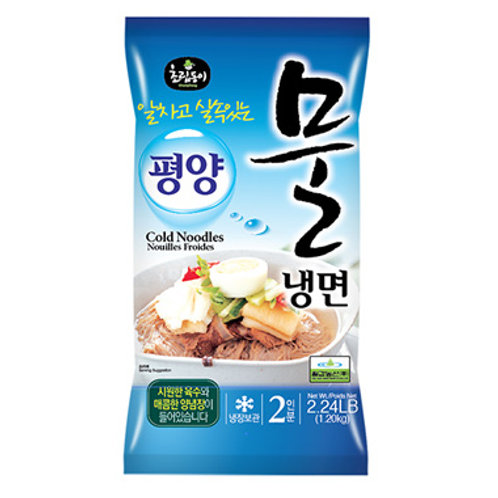 1.02kg 초립동이 평양물냉면 / Cold Noodles With Broth & Noodles
