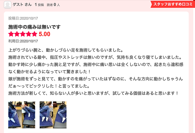 kuchikomi_02.png