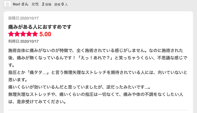 kuchikomi_03.png