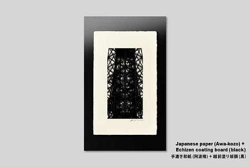 パリ,エッフェル塔,インテリアフォト,手漉き和紙,写真,フランス,風景,新築祝い,プレゼント,モダン,アート,おしゃれ,額装,モノクロ,オリジナルプリント,和室,アートポスター,アートフレーム,壁掛け,壁飾り,装飾