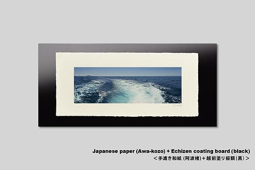 手漉き和紙,写真,風景,海,インテリアフォト,波,ボート航跡,横長,和室,おしゃれ,アートフレーム,壁掛け,額装,アートポスター,壁飾り