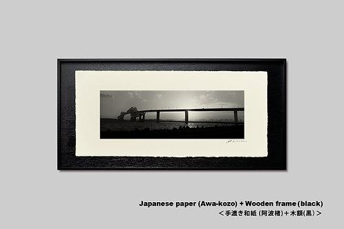 手漉き和紙,写真,海,インテリアフォト,東京,ゲートブリッジ,おしゃれ,アートフレーム,モノクロ,横長,壁掛け,額装,アートポスター,壁飾り