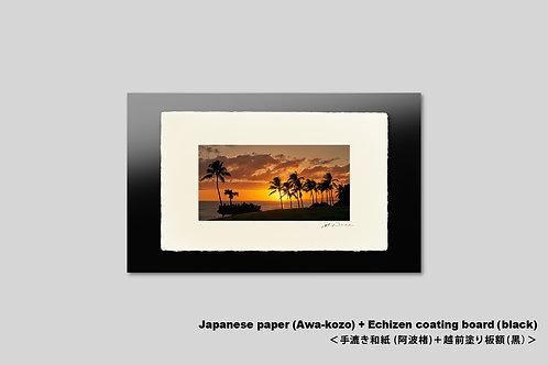 写真,インテリア,手漉き和紙,ハワイ,海,ビーチ,南国,ヤシの木,夕日,トロピカル,リゾート,アートフレーム,壁掛け,額装,アートポスター,おしゃれ,新築祝い,プレゼント,和室