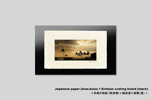 写真,インテリア,手漉き和紙,ハワイ,風景,海,ビーチ,南国,ヤシの木,トロピカル,アート,壁掛け,夕景,アートポスター,新築祝い,プレゼント,和室,おしゃれ,額装
