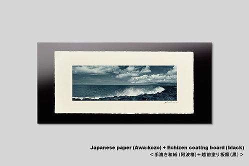 手漉き和紙,インテリアフォト,ハワイ,風景写真,海,波,アート,新築祝い,プレゼント,壁掛け,アートポスター,横長,おしゃれ,額装