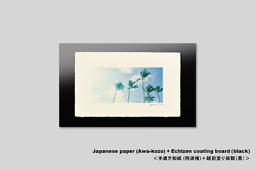 ヤシの木,ハワイ,写真,インテリア,手漉き和紙,風景,南国,トロピカル,アート,壁掛け,アートポスター,おしゃれ,額装,新築祝い,プレゼント