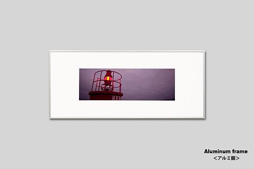 灯台,写真,IGREBOW,インテリアフォト,風景,フランス,アート,額入り,額装,横長,オリジナルプリント,アートフレーム,フォトフレーム,おしゃれ,モダン,壁掛け,壁飾り,装飾,ウォールアート,新築祝い