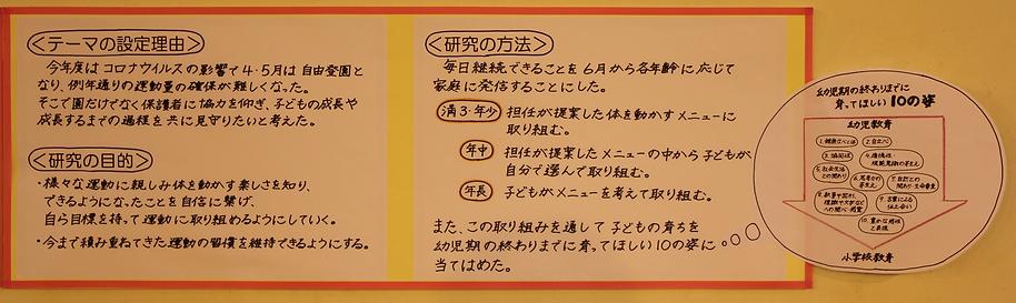 津幡とくの加工2.png