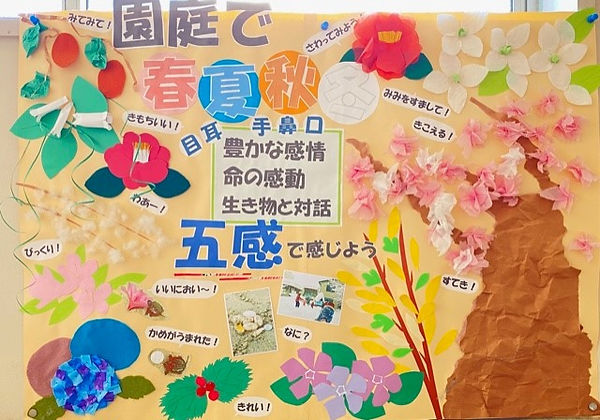 玄門寺幼稚園3.jpg