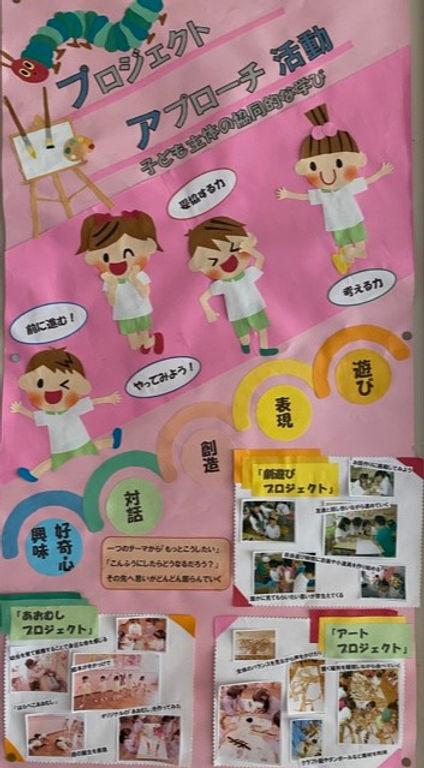 玄門寺幼稚園5.jpg