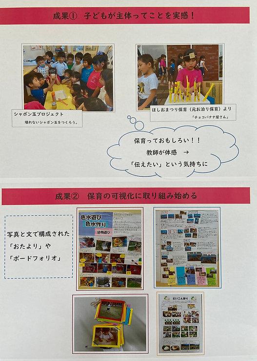 妙源寺3うえ.JPG