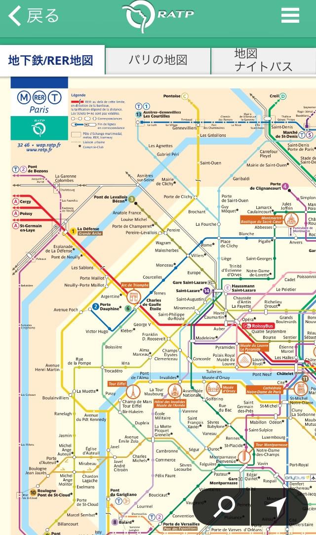 Visit_Paris_by_Metro_RATP