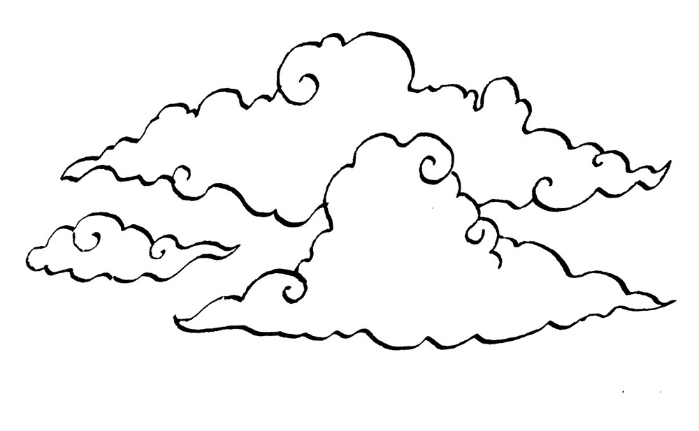 Day 19: Cloud
