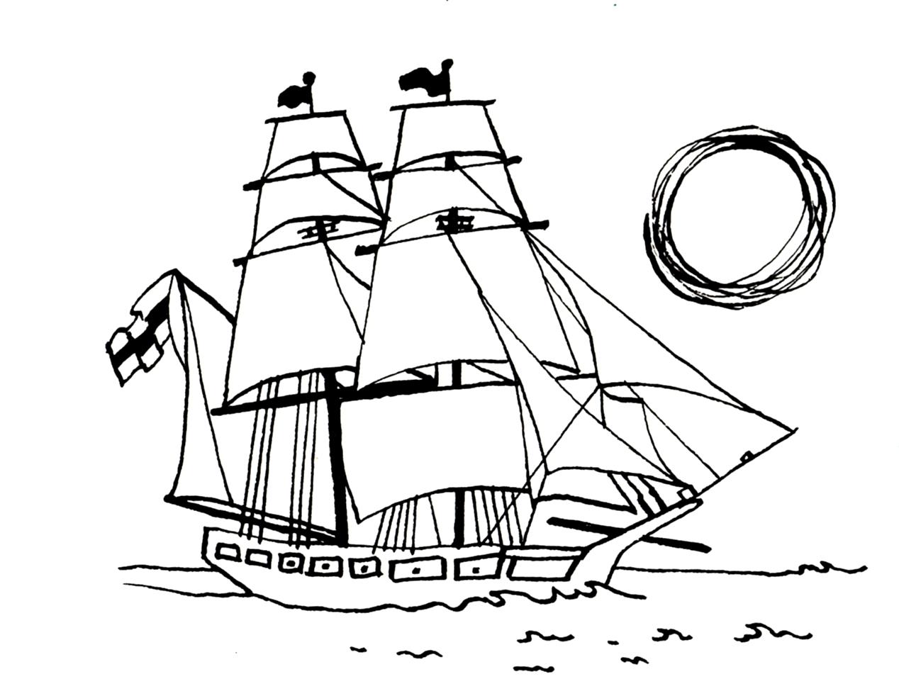 Day 25: Ship